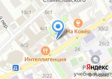 Компания «Российское физкультурно-спортивное общество Локомотив» на карте