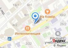 Компания «Турецко-русский культурный центр» на карте