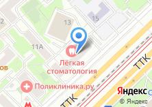 Компания «Studio-Claire» на карте