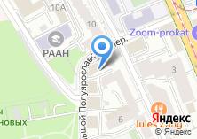 Компания «КБ ДС-БАНК» на карте