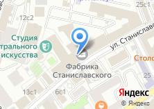 Компания «Sml Bar» на карте