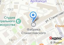 Компания «КИТ Финанс» на карте