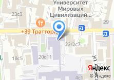 Компания «Федеральное космическое агентство РФ» на карте