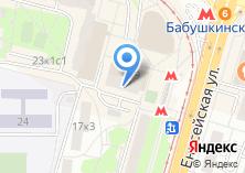 Компания «Мастерская букетов» на карте