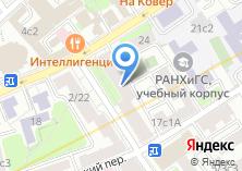 Компания «МИРАМБО» на карте