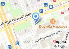 Компания «Автостоянка на Крутицкий 2-й пер» на карте