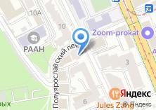 Компания «Строящееся административное здание по ул. Большой Полуярославский пер» на карте