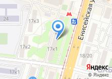 Компания «Детос, интернет магазин детской обуви» на карте