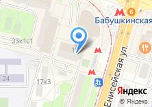 Компания «Буду Burger» на карте