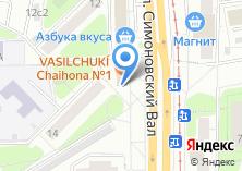 Компания «Чайхона №1» на карте