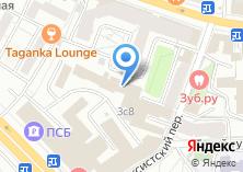 Компания «ЛанчКом» на карте