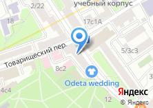 Компания «EvaDia сеть магазинов кофе» на карте