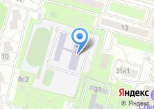 Компания «Средняя общеобразовательная школа №311» на карте