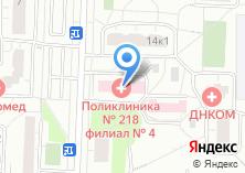 Компания «Городская поликлиника №218 Северо-Восточный административный округ» на карте