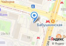 Компания «Jenavi» на карте