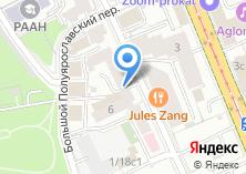 Компания «Дельтаклиник» на карте