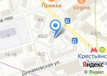 Компания «Банкомат Московский банк Сбербанка России» на карте