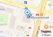 Компания «Мир колготок магазин» на карте
