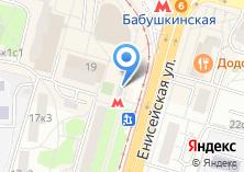 Компания «Оптика эконом-класса» на карте