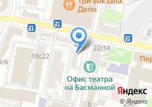 Компания «Perevozki.su» на карте