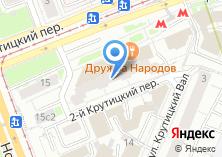 Компания «Бретелька» на карте