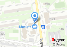 Компания «Авто-Онлайн» на карте