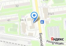 Компания «Дом быта на Бирюлёвской» на карте