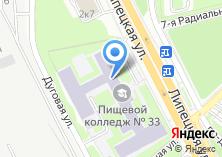 Компания «Домашний автосервис» на карте