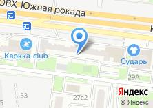 Компания «ИНТОРГ» на карте
