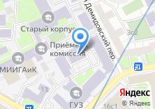 Компания «ГУЗ» на карте