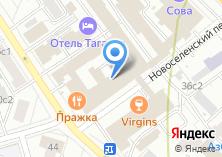 Компания «ЕвразияСтройГрупп» на карте