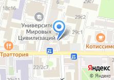 Компания «Новый балет» на карте
