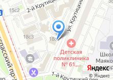 Компания «Управление Федеральной службы судебных приставов по Москве» на карте