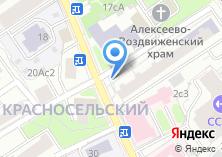 Компания «Магазин цветов на ул. Красносельский 2-й пер» на карте