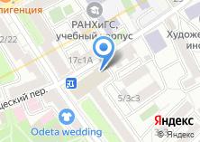 Компания «Актисерв» на карте