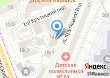 Компания «Крутицкий» на карте