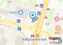 Компания «Магазин цветов на Менжинского» на карте
