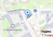 Компания «Федерация Спортивного Контактного Каратэ России» на карте