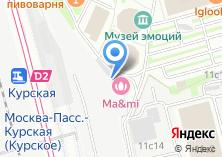 Компания «Chepler.ru» на карте