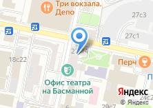 Компания «Молочно-раздаточный пункт №2 Детская поликлиника №34» на карте