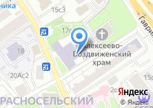 Компания «ВНИИРО» на карте