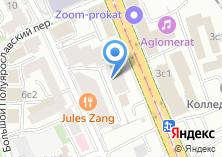 Компания «Строящийся жилой дом по ул. Наставнический пер» на карте
