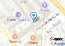 Компания «TimeCenter» на карте