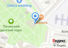 Компания «Московский Детский Сказочный театр» на карте