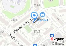 Компания «ОДС Инженерная служба района Сокольники» на карте
