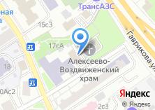 Компания «Росводресурс» на карте