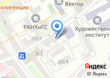 Компания «Всероссийское объединение болельщиков» на карте