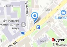 Компания «Дом-музей Матвея Муравьева-Апостола» на карте