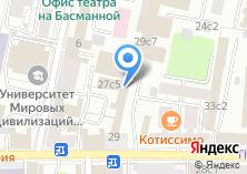 Компания «Пожарная часть №14» на карте