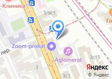 Компания «Северодонецкий Оргхим» на карте